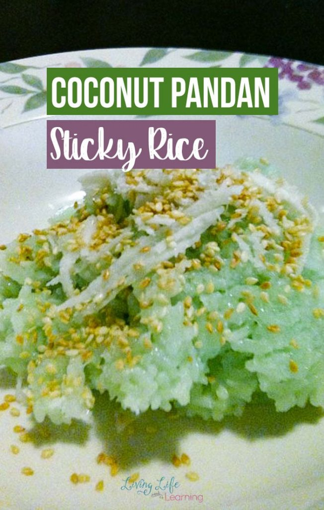 Coconut Pandan Sticky Rice Recipe